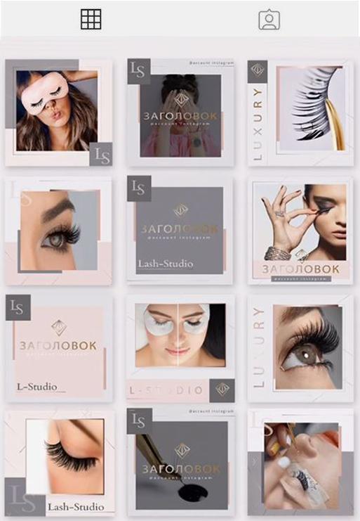 insta beauty by shablonoved.ru